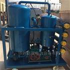 扬州泰宜便捷式变压器滤油机