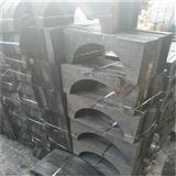 橡塑保温垫木什么材质