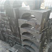 防腐保温木托厂家规格、价格