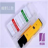 SYN-P1土壤液体酸碱度检测仪