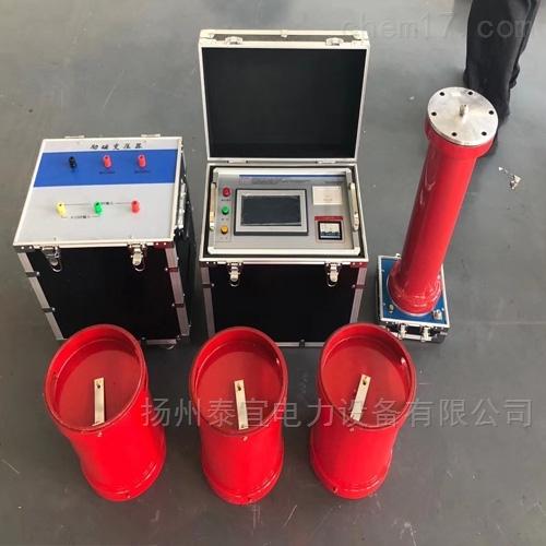 300KVA/200KV串联谐振成套装置