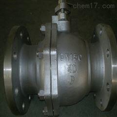 Q41F-40P-150不锈钢球阀