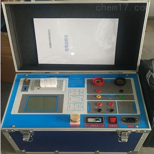 CT/PT伏安特性综合检测仪