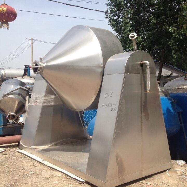 二手5吨双锥真空干燥机