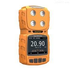 便携式四合一气体检测仪(扩散式)