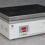DB-3數顯不銹鋼恒溫電熱板