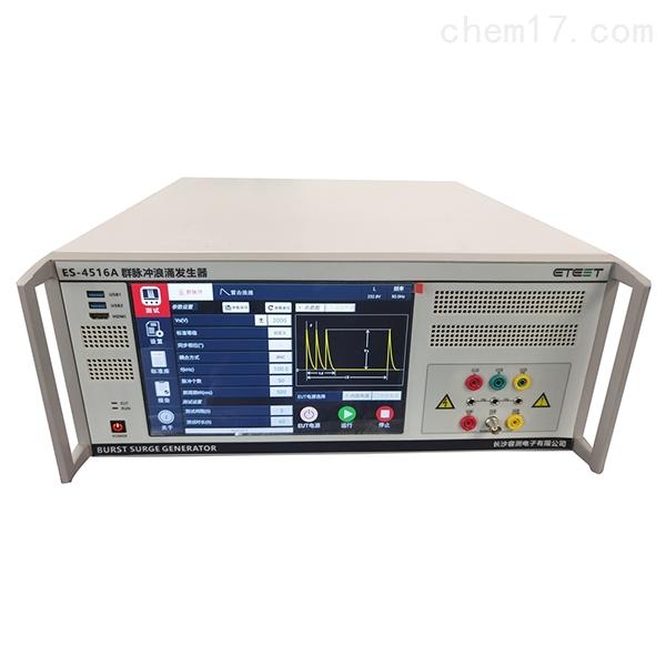抗干扰组合测试仪