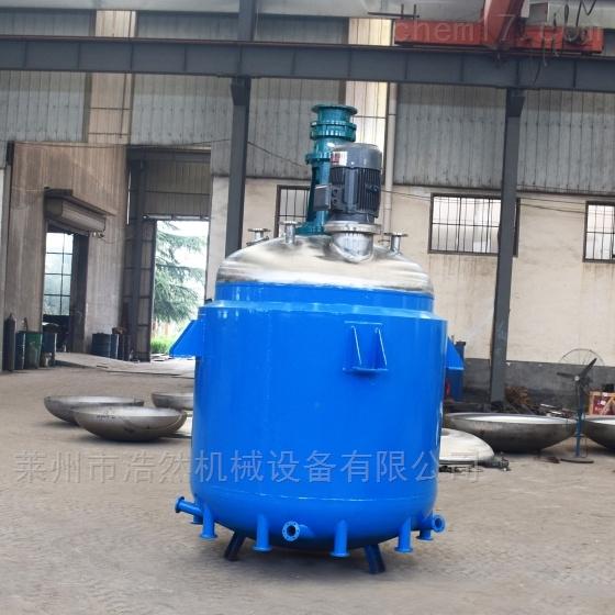 电加热不锈钢反应釜定制