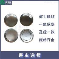 害虫筛选器JJSC30*2