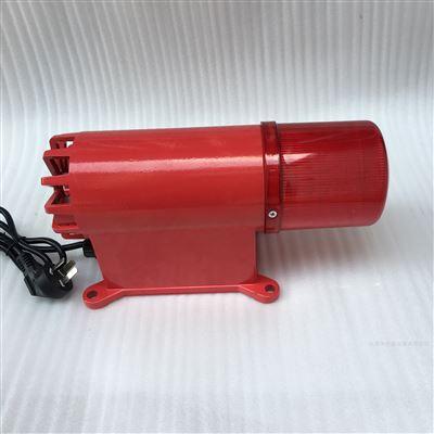 BC-8聲光警報器/電子蜂鳴器