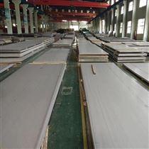 304镜面不锈钢板PVC膜