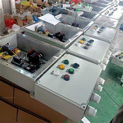 不锈钢防爆照明动力配电箱山东