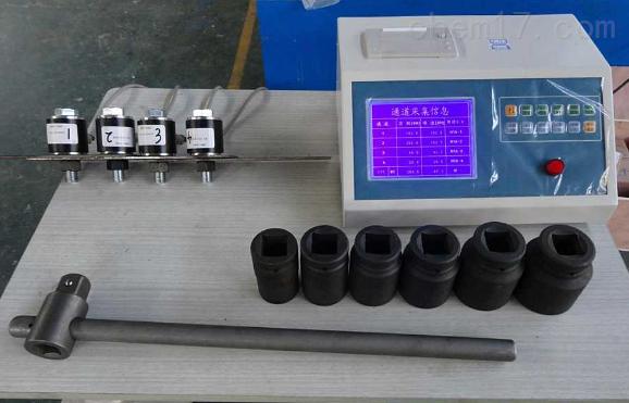 青岛滑移系数检测仪  滑移板抗h滑检测