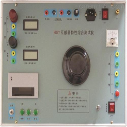 触摸屏互感器伏安特性测试仪