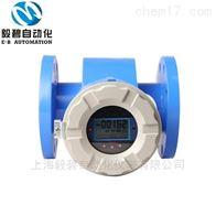 LDE系列电池供电电磁流量计
