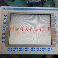 AB显示屏启动停在初始化界面不动售后维修