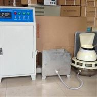 BYS-III混凝土标准养护室