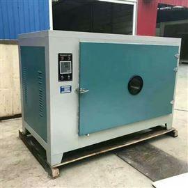 101-2电热数显恒温鼓风干燥试验箱