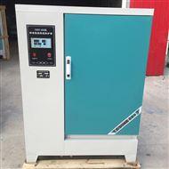 YH-40恒温恒湿标养箱,混凝土恒温恒湿标养箱