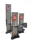 V5-400苏州瑞士TRIMOS数显高度规V5-700