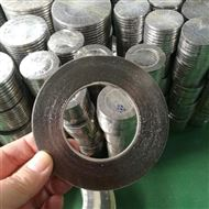 河口區電廠用304金屬石墨墊片