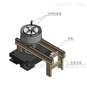 TT-STC-20全自动大型固结仪