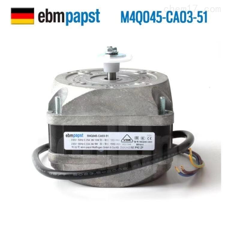 德国马达电机