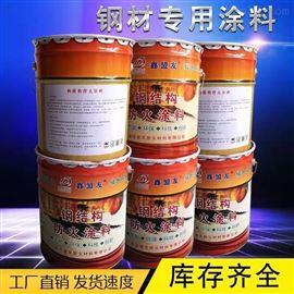 河北省薄型钢结构防火涂料生产厂家