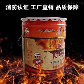 室内钢结构防火涂料价格优惠
