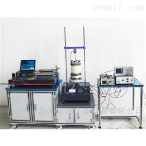 TT-TTS-1W/1WS全自动温控三轴仪