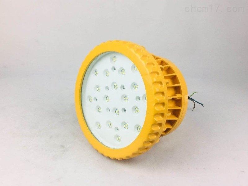 北京海洋王LND102-I LED免维护防爆灯厂家