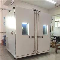 大型出口步入式高低温试验箱公司价格