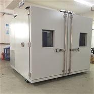 步入式高低溫濕熱交變試驗箱維修溫濕度箱