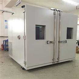 步入式高低温湿热交变试验箱维修温湿度箱