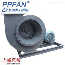 7.5KW4-72-6C化工厂、造纸厂除尘工业离心风机