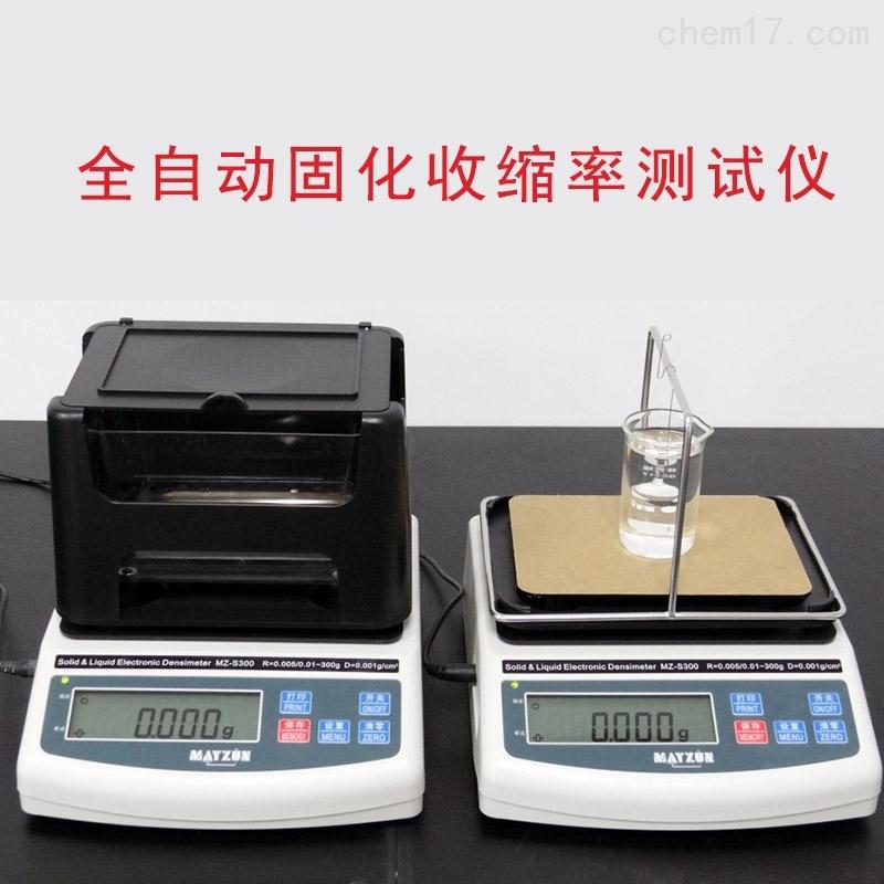 油环橡胶收缩率测量仪