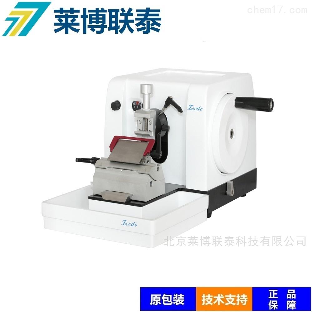 生物组织切片机