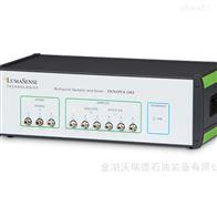 INNOVA 1403美国LumaSense多点采样和定量释放仪