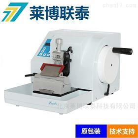 HS-3315塑料组织切片机