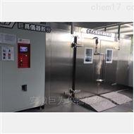 JW高品质高低温试验箱厂家新品