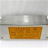 防爆接线盒 带防水堵头