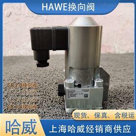 德国HAWE原装品牌G 3-0-N 24哈威换向阀