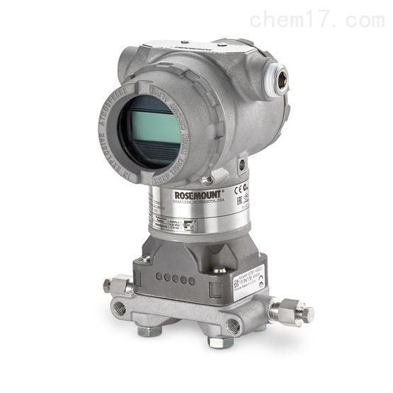 罗斯蒙特液位变送器3051TG5A2B21AB4M5S1