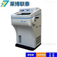 HS-3090A临床组织冷冻切片机
