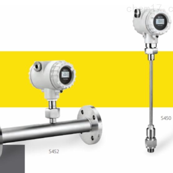 希尔斯流量传感器S452 供应商