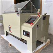 YSYW-60郑州-盐雾试验箱
