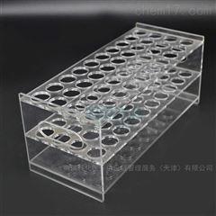 有机玻璃试管架