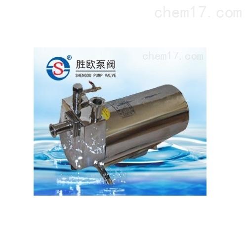 不銹鋼衛生自吸泵