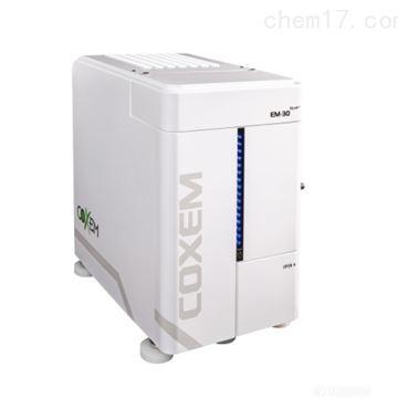 coxem台式扫描电镜