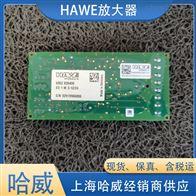 EV22K5-12/24HAWE哈威EV电子元件放大器